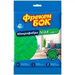 Микрофибра-салфетка МАХэффект для уборки универс. 30х30см ФБ