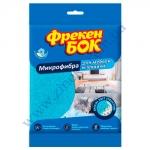 Микрофибра-салфетка для мебели и техники 35х33,5см НОВ ФБ-183026