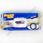Влажные салфетки ФБ антибактериальные 48шт для уборки всего дома