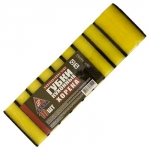 Набор губок Z-BEST желтые 10шт Хорека Prof.line-46065