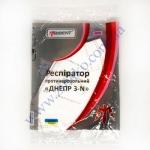Респіратор FFP3 білий Дніпро-3N без клапана